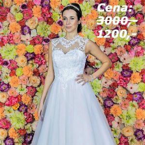 blog, UWAGA !!! - WYPRZEDAŻ SUKIEN ŚLUBNYCH 2018 !!! KOLEKCJA-Moda Ślubna